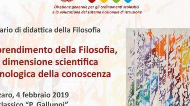 public/img/varie/seminarionazionalefilosofia201922113423900_1.jpg
