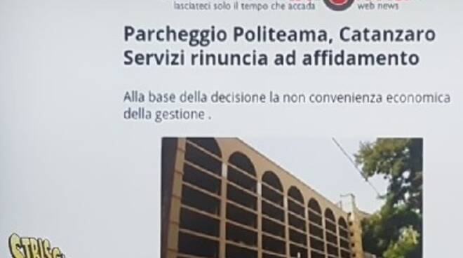 public/img/centro/parcheggiopoliteama120190406214186110700.jpg