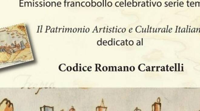 public/img/varie/francobollodedicatoamostracatanzaresesulcodiceromano-carratelli201981184573700_1.jpg