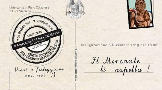 public/img/fotogallery/galleria2019120515302400_0.jpg