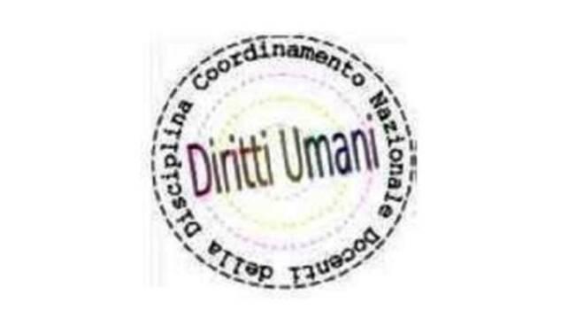 Coordinamento nazionale discipine umane