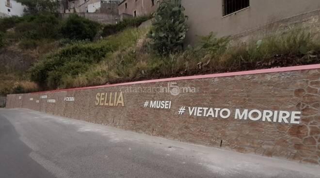 muro hastag